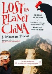 lost on planet china